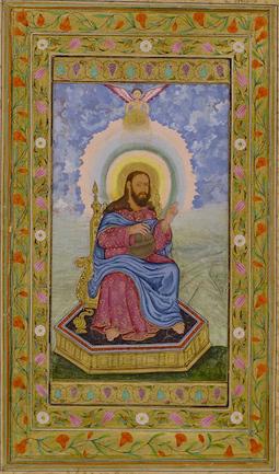 Iluminación persa de Cristo como Salvator Mundi.