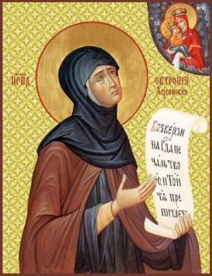Icono ortodoxo ruso de Santa Eutropia Jerzon.