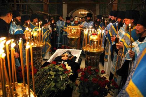 Funeral de un archimandrita.