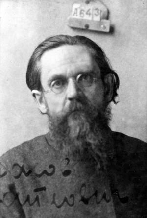 Fotografía del Santo, tomada en 1925.