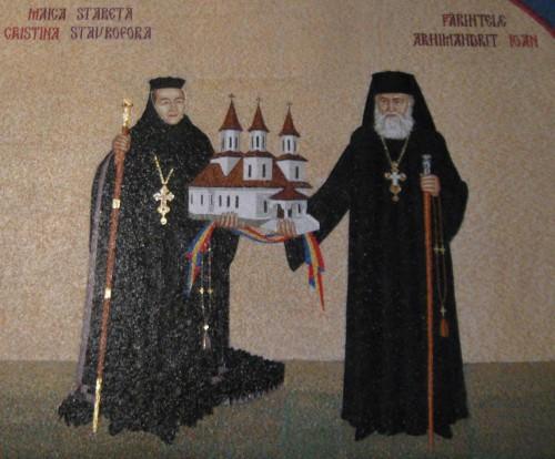 Mosaico votivo del padre Juan Iovan y la abadesa Cristina en Recea, Rumanía.