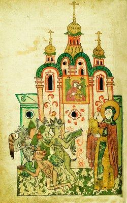 Miniatura rusa del siglo XVII en el que se la representa resistiendo las tentaciones.