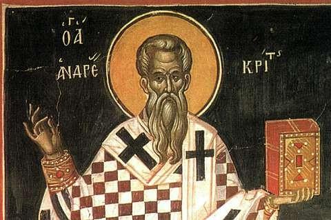 Detalle de San Andrés de Creta, quien escribió el Canon Penitencial, en un fresco ortodoxo griego.