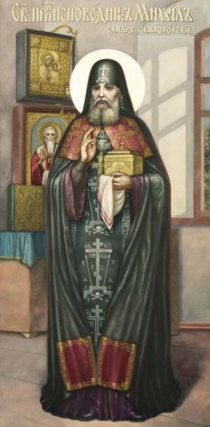 Icono naturalista ruso de San Miguel Halushko.
