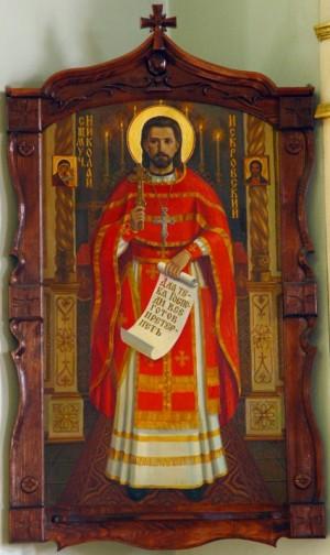 Icono ortodoxo ruso del Santo, de estilo naturalista.