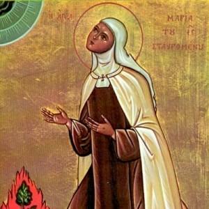 Icono griego de la Santa venerado en el Carmelo de Belén.