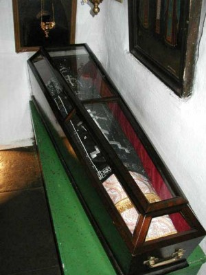 Urna de San Néstor el Iletrado.