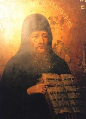 Icono de San Gregorio el Taumaturgo.