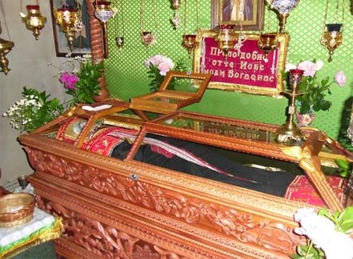 Detalle de los restos del Santo.