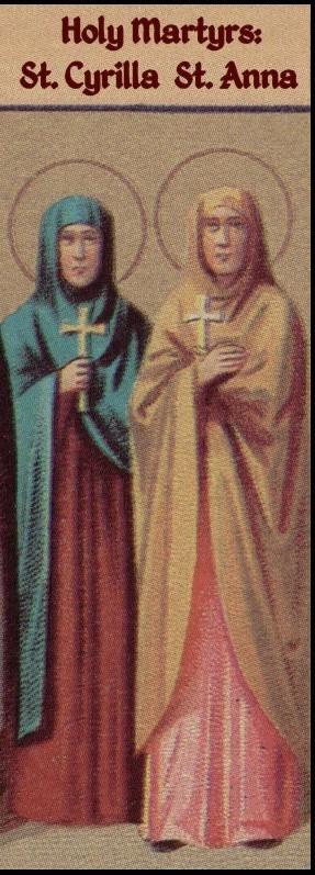 Detalle de las Santas Cirila y Ana, mártires, conmemoradas el 5 de julio. Ilustración para el Prólogo de Ochrid.