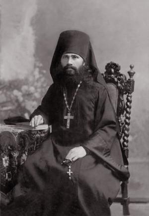 Foto del santo.