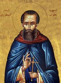 Icono ortodoxo sirio del Santo.