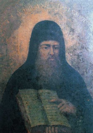 Icono de San Lucas el ecónomo.
