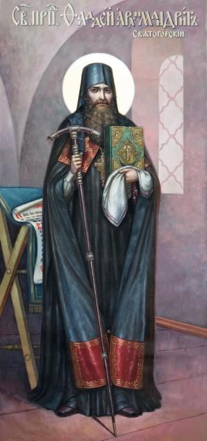 Icono ortodoxo ruso del Santo, en estilo naturalista.