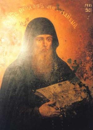 Icono de San Teodoro el Silencioso.