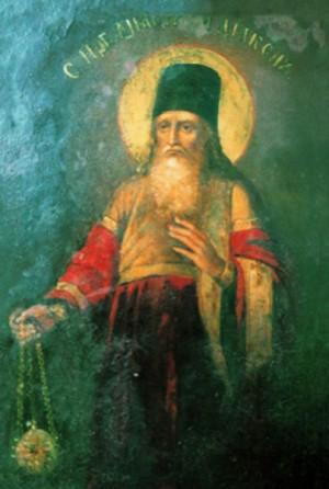 Icono de San Anastasio el diácono.
