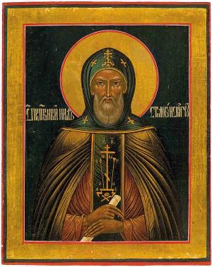Icono ortodoxo ruso a la manera tradicional.