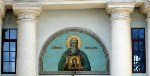 Detalle del Santo en la iglesia de San Martín el Confesor. Moscú, Rusia.