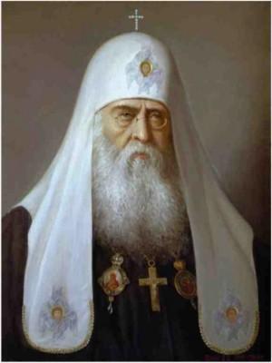 Lienzo-retrato del Patriarca Sergio.