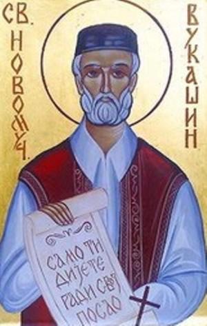 Icono ortodoxo serbio de San Vukasin.