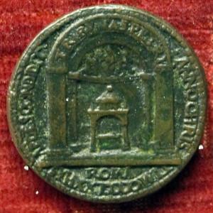 Medalla de Pablo II (1470), reverso mostrando la Tribuna Petri.