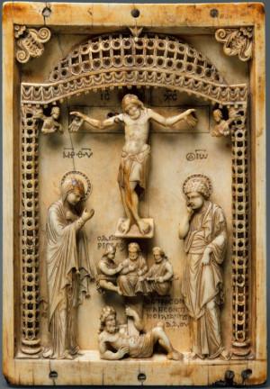 Crucifixión (bizantino, martir, X, perfora el infierno).  Metropolitan Museun Art N. York, EEUU.