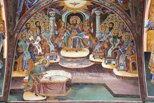 Segundo Concilio Ecuménico. Iglesia de San Atanasio o Gran Laura, Monte Athos, Grecia.