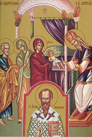 Doble icono ortodoxo griego de la Circuncisión y San Basilio.