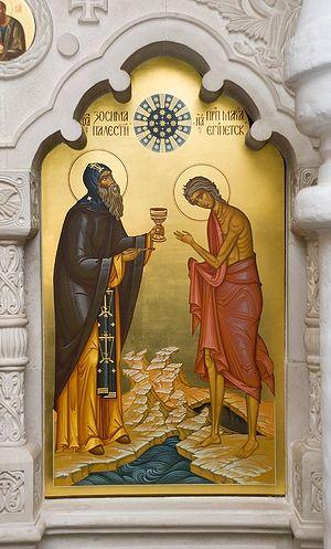San Zósimo da la Comunión a la Santa. Icono ucraniano moderno.