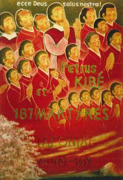 Beato Pedro Kibe y compañeros, mártires de Japón. Estampa contemporánea.