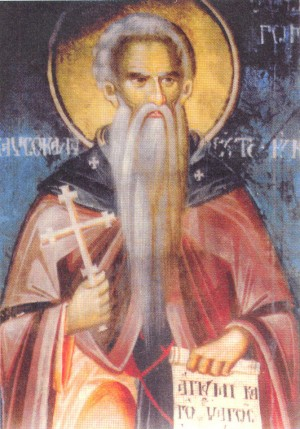 Detalle del Santo en un fresco bizantino del monasterio Vatopedi, Monte Athos (Grecia).