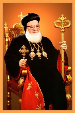 Su Santidad Moran Mor Ignatios Zakka I Iwas, Patriarca de Antioquía y Suprema Cabeza de la Iglesia Ortodoxa Siria.