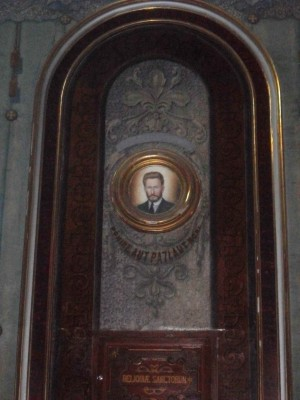 Vista del sepulcro del Beato Miguel Gómez.