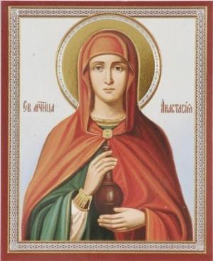 """Icono ortodoxo ruso de Santa Anastasia, mártir de Sirmio, con la botella que le da el atributo de """"Pharmakolytria"""" (liberadora de venenos)."""