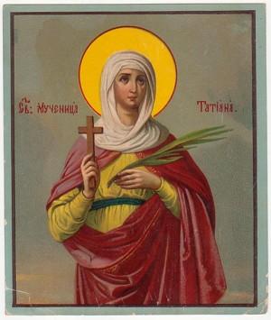 Icono ortodoxo ruso de Santa Taciana, mártir romana, que combina el atributo de martirio propio de la iconografía  ortodoxa (cruz) con el de la católica (palma).