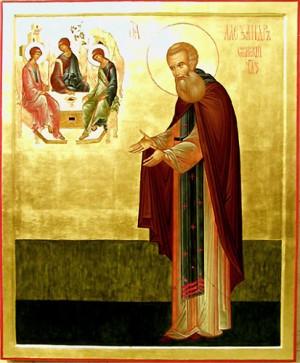 Visión de la Santísima Trinidad. Icono ortodoxo venerado en Misnk (Bielorrusia).