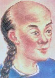Detalle de una pintura que representa a Joakim Hao Kaizhi, San Joaquín Ho.