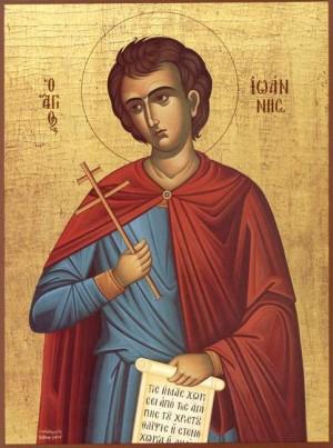 Icono ortodoxo griego del Santo mártir.