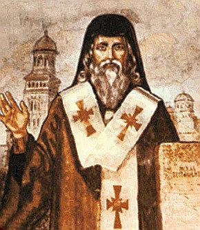 Ilustración de San Simeón Esteban, obispo ortodoxo de Transilvania (Rumanía).