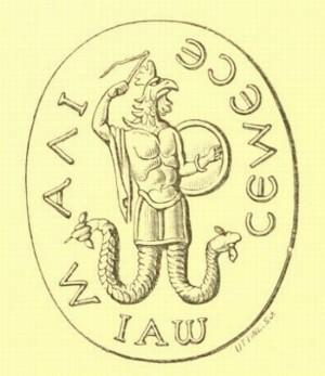 Medallón con la figura antropofórmica de Abraxas, una figura considerada divina por los gnósticos, unión de lo bueno y lo malo. La inscripción se lee A Abraxas Sabaoth (el Todopoderoso).