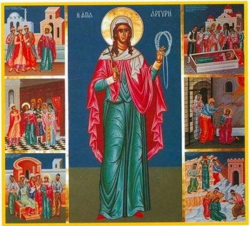 Icono de la Santa sosteniendo las coronas de matrimonio y rodeada de escenas de su vida y martirio. Este icono fue pintado por indicación de la misma.