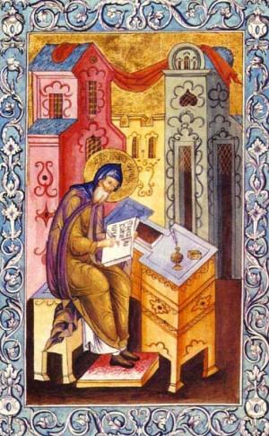 Icono ortodoxo ruso del Santo en su scriptorium.