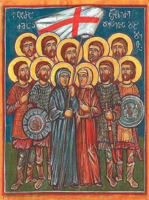 Icono ortodoxo georgiano de los mártires de Kherkheulidze; nueve hermanos varones, una hermana y la madre de todos ellos.