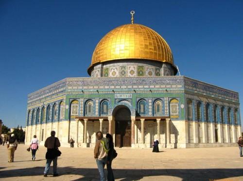 Vista de la entrada a la mezquita de la Roca en Jerusalén (Israel).