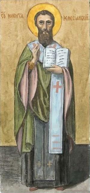 Icono ortodoxo ruso del Santo.