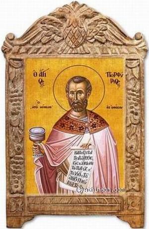 Icono ortodoxo griego del Santo pintado sobre madera. Porta en su mano la copa con las aguas bautismales.