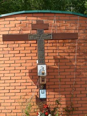 Sepulcro de Eugenio Rodonov en Satin, Moscú (Rusia).