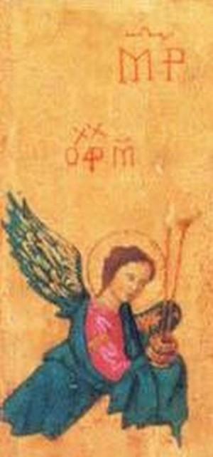 Detalle del arcángel Miguel en el icono de la Panagia de la Pasión.