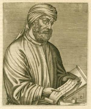 Grabado barroco de Quinto Septimio Florente Tertuliano, 160-220, Padre de la Iglesia y teólogo.