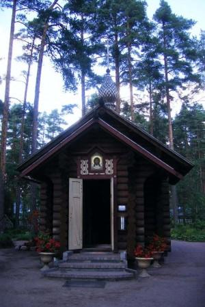 Capilla construida sobre la tumba del Santo.